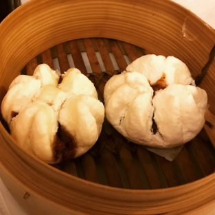Char Siu Dumplings - Golden Dragon