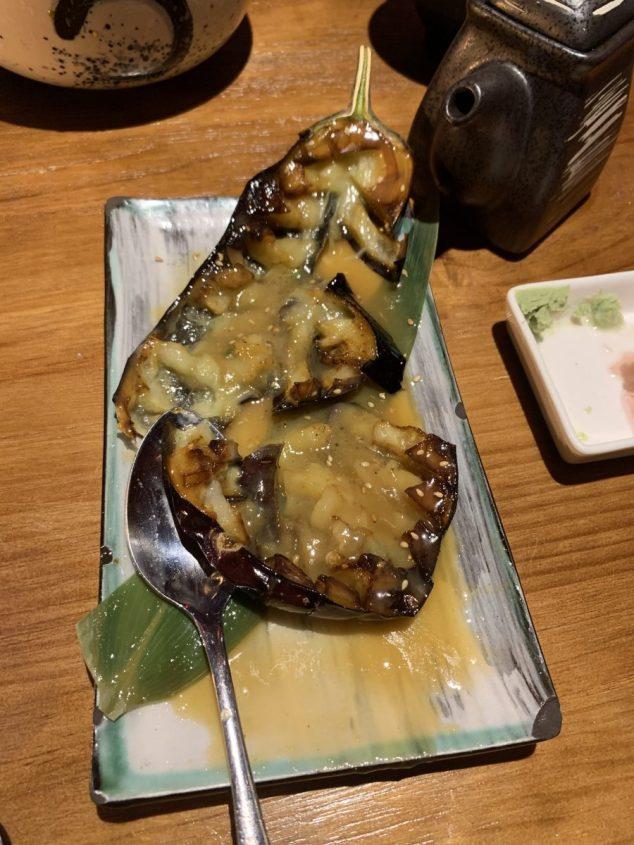 Aubergine Goma (half eaten!) - Umi